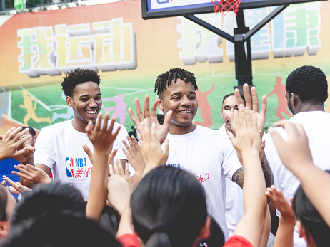 NBA China Games | Team Helps Local School in Shenzhen