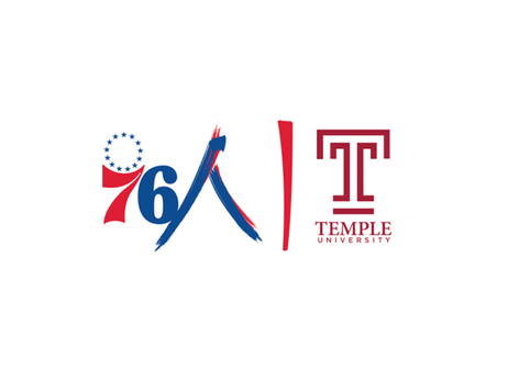 76ers Partner With Temple University Ahead of China Trip