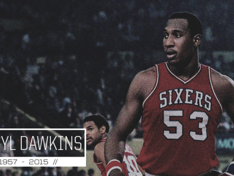 Darryl Dawkins Passes Away At Age 58