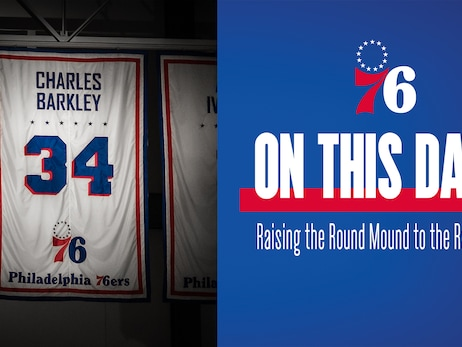 On This Date | Raising the Round Mound to the Rafters