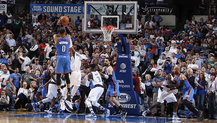 DALLAS On The Most Crucial Defensive Possession Of Game Victor Oladipo Played Cornerback And Russell Westbrook Provided Safety Help Over Top