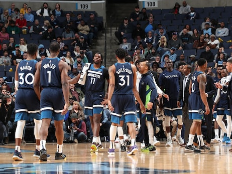 Gallery | Wolves Fall To Grizzlies