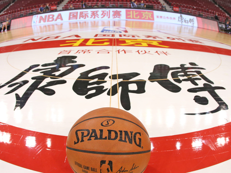 A Reminder The Timberwolves Play In China This Preseason