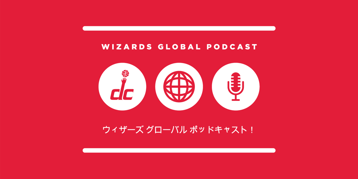 Wizards Global Podcast