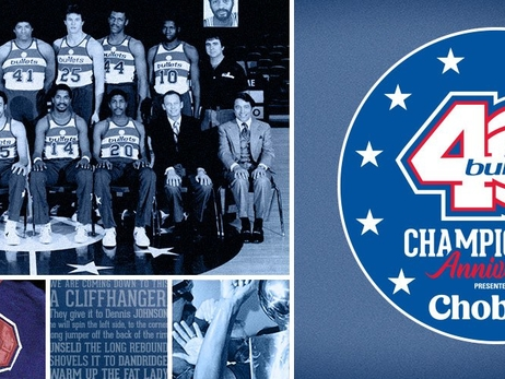 Less than 40 Days Until 40th Anniversary Celebration of 1978 Bullets Championship